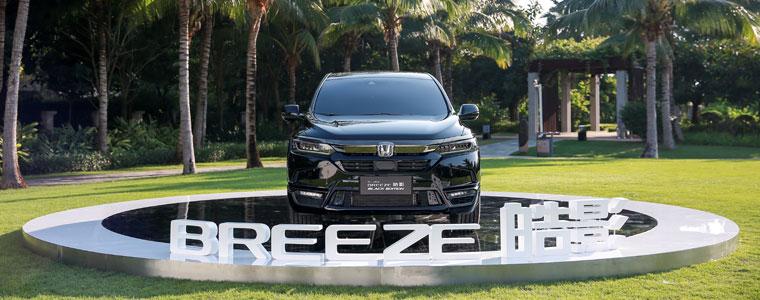 广汽本田全新SUV皓影BREEZE全球首发,预售价18万元起