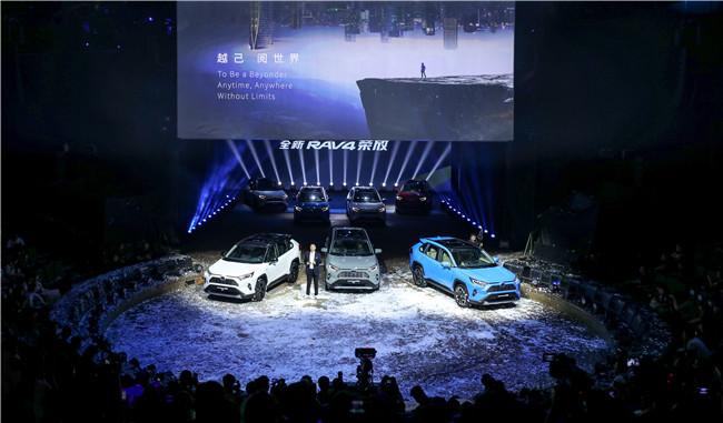 全新RAV4荣放订单已达1.8万台!彰显SUV领跑者姿态